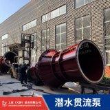 防汛排涝泵站1.8ZQ-700KW高压贯流泵厂家