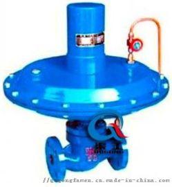 上海渠工ZZV自力式微壓調節閥泄氮裝置