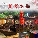 山西臨汾吃飯的亭子船裝飾船實地考察