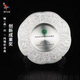 建築裝飾行業科技成果獎盤定製 純錫盤