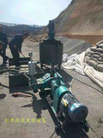 云南文山高压双液泥浆泵厂家