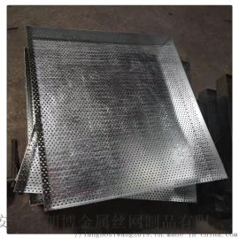 厂家定做冲孔网 镀锌板圆孔烘箱托盘  带孔盘子