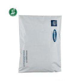 防静电快递包装袋的四个等级区分