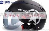 電動車帶頭盔配方分析摩託車頭盔生產研發技術