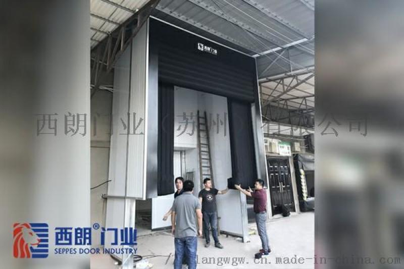南京港口充氣式門封