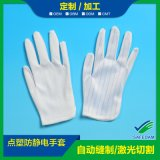 PVC耐磨点塑防滑防静电手套 静电保护劳保