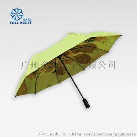 双层印花自动开收广告伞,彩色印花礼品伞
