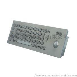 达沃新款工业键鼠一体键盘 本安防爆键盘轨迹球金属键盘