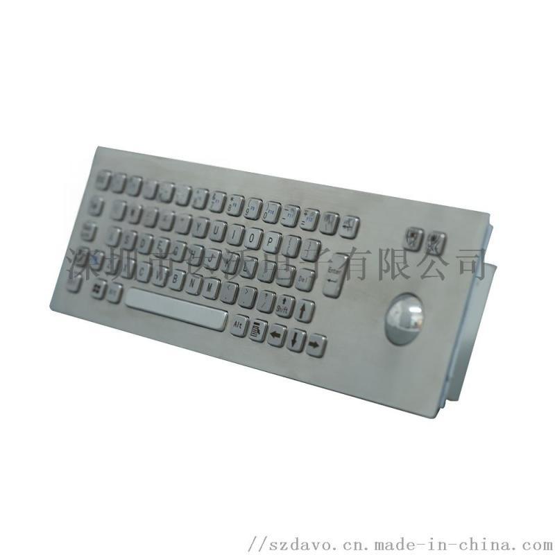 達沃新款工業鍵鼠一體鍵盤 本安防爆鍵盤軌跡球金屬鍵盤
