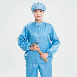 厂家供应美安世家聊城电子通信用防静电工作服