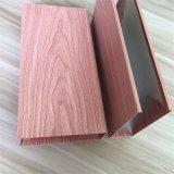 定制規格木紋鋁方通  防火美觀凹槽木紋鋁方通