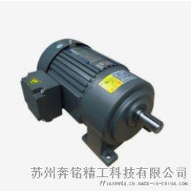 万鑫微型减速电机 微型斜齿轮减速机