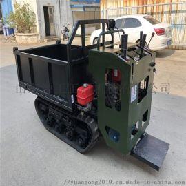 原装现货全新小型履带车运输拖拉机1T手扶履带车