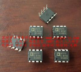 OP275GPZ AD全新原装正品进口现货 OP275GSZ