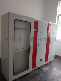 四川成都生产:高压开关柜、电缆分支箱、中置柜厂家