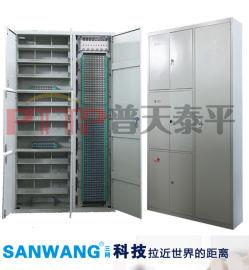 1440芯四网合一(共建共享)ODF光纤配线架