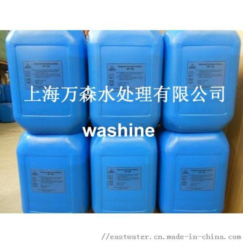 循环水杀菌剂(EST-401、EST-402)