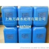 迴圈水殺菌劑(EST-401、EST-402)