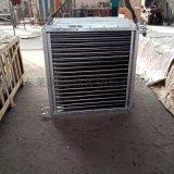 造紙機幹網換熱器廠家蒸汽翅片管熱交換器,加熱器