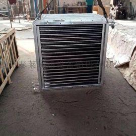 造纸机干网换热器厂家蒸汽翅片管热交换器,加热器