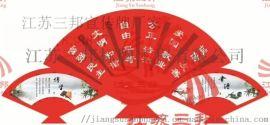 江苏三邦宣传栏厂家直销户外宣传栏、文化宣传栏