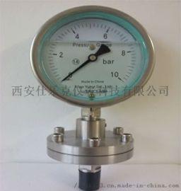 西安不锈钢耐震压力表厂家YN-100BF
