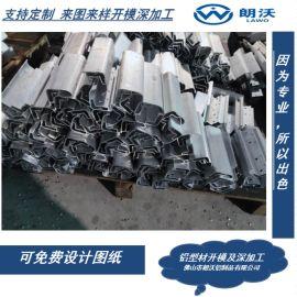 工业铝合金型材 铝型材加工及表面处理