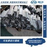 工業鋁合金型材 鋁型材加工及表面處理