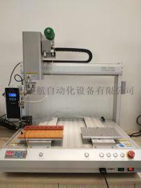 苏州英航专业生产体温计焊锡机 温度计自动焊锡机