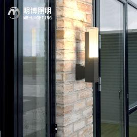 简约阳台 防水壁灯 led墙壁射灯 上下发光壁灯