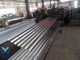 v125-750瓦楞鋁板