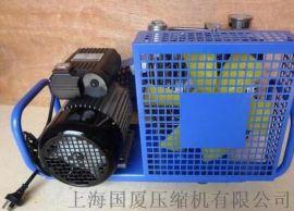 浙江200公斤空压机250公斤空气压缩机