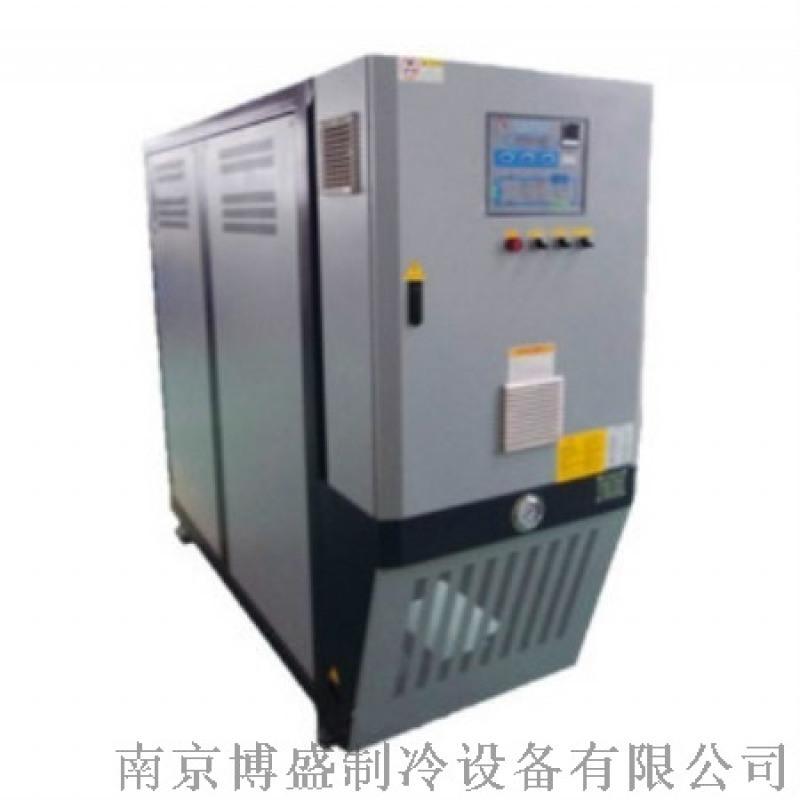 利德盛超高温模温机 350度模温机