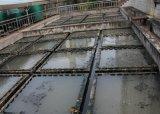 衡阳市污水处理水池侧壁裂缝漏水怎样处理