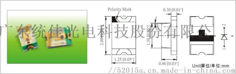 0402黄绿色LED灯珠