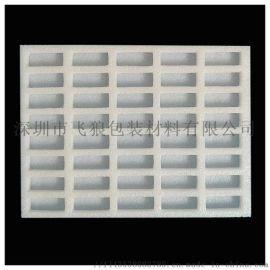 珍珠棉epe防震定制包装珍珠棉片托盘