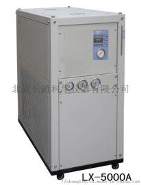 冷却水循环机(LX-5000A)