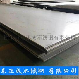 江门201不锈钢工业板现货,酸洗面不锈钢工业板
