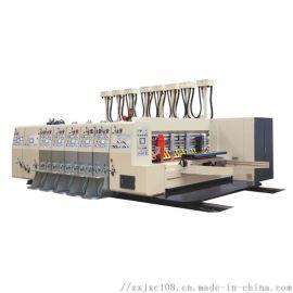 瓦楞纸箱三色高清水墨印刷机 厂家定制纸箱机械