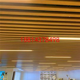 广东滚涂木纹铝方通屏障吊顶U型木纹铝方通格栅