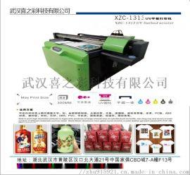 1313 t恤印花机