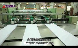 冷胶装订学生作业本机器,包背条