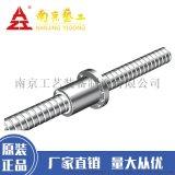 DKF3216紧凑型高速滚珠丝杠副 南京工艺丝杠厂