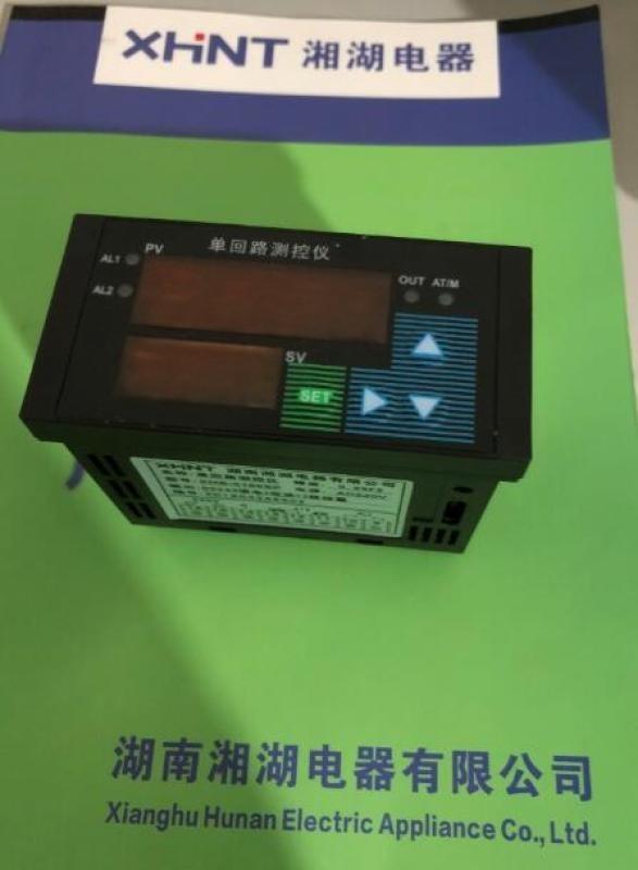 湘湖牌SWP-LCD-ND825PID自整定控制儀資料
