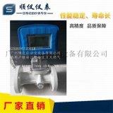 四川/重慶氣體測量流量計供應商