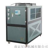 水冷式冷水机,可定做耐酸碱式冷水机