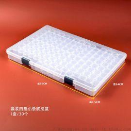 PP透明长方形塑料盒工具美甲收纳盒格饰品盒展示盒