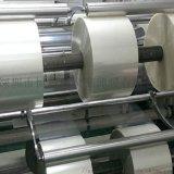 防刮花APET膠片,印刷APET膠片,透明面罩膠片