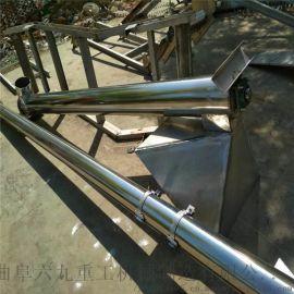 湘潭圆管不锈钢绞龙提升机 油菜籽用螺旋加料机LJ8