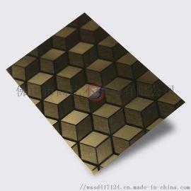 镜面钛金局部拉丝局部乱纹立方体不锈钢板